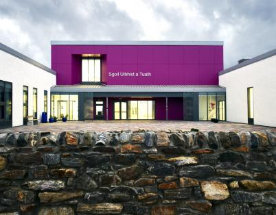 North Uist Primary School shortlisted fo...